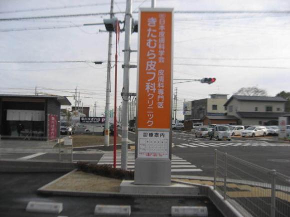 IMG_1608
