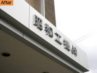 j-0191-04