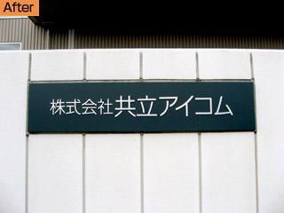 j-0221-03