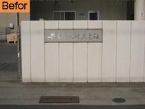 j-0222-03