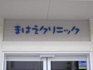 j-0281-04