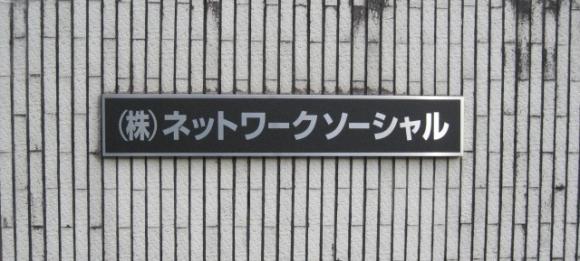 name01