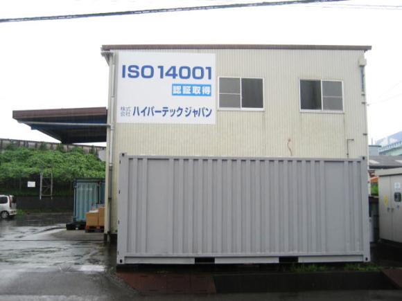 IMG_4011