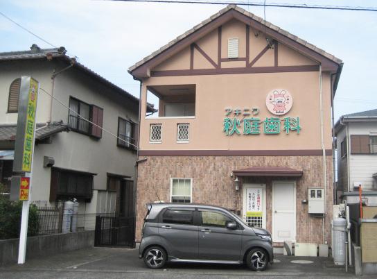 akiniwa_2