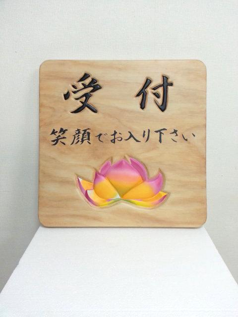kyousei_hoiku_01