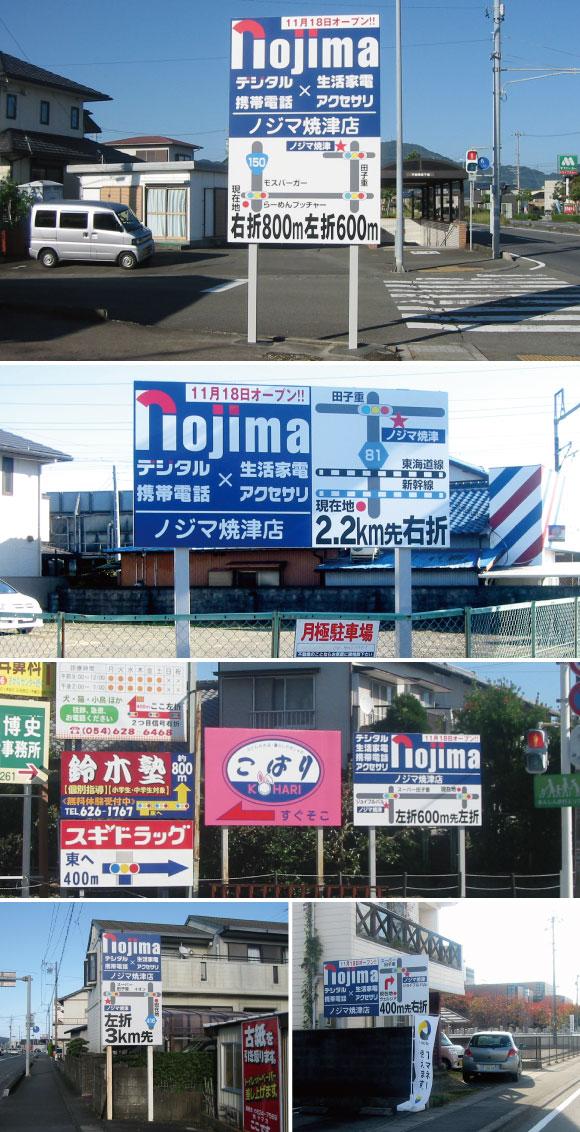 180724_nojima-yaizu