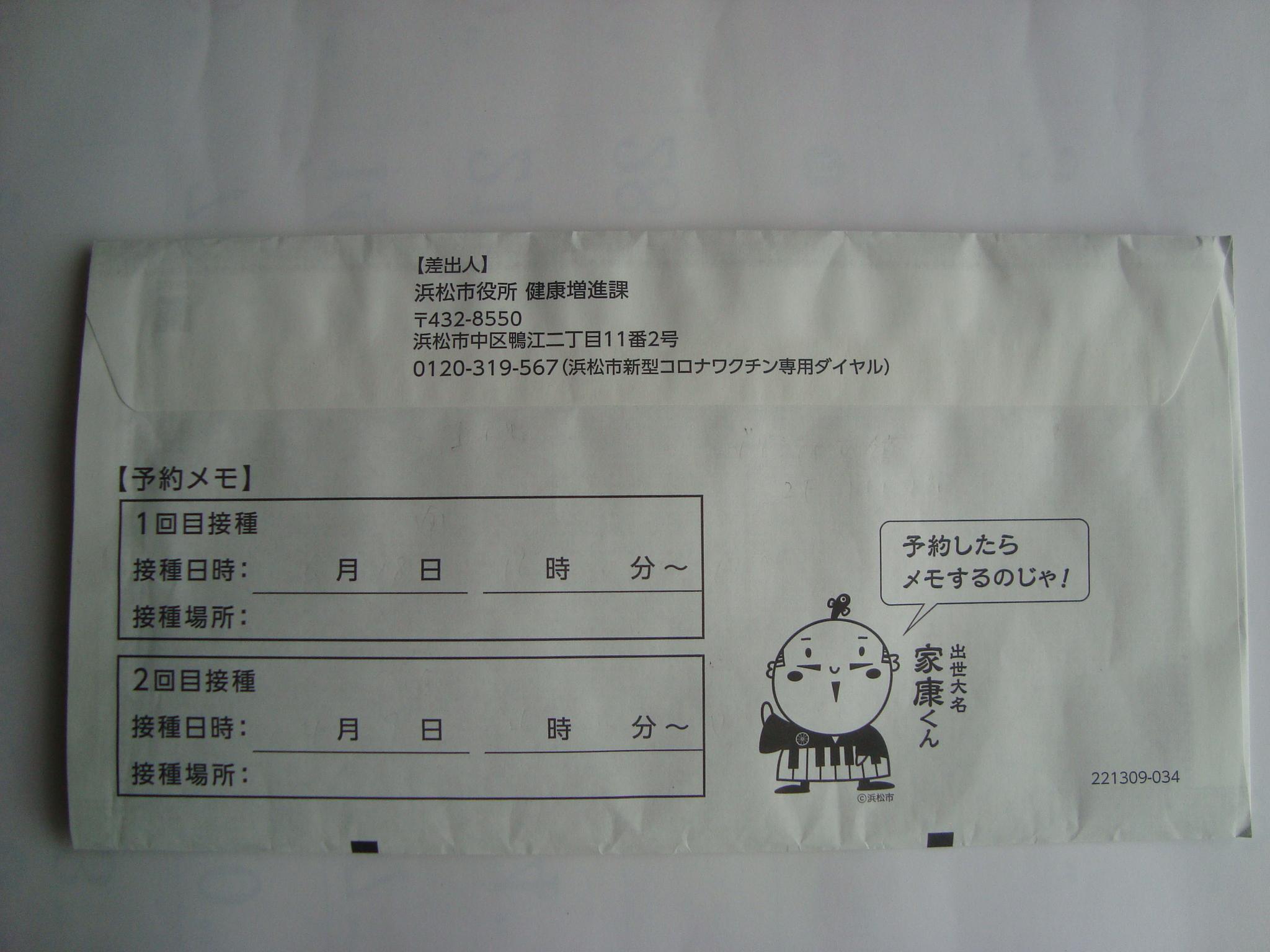 DSC03743